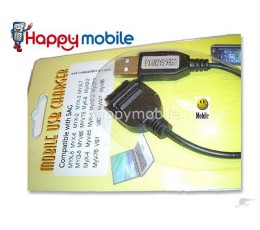 Sagem my-V55 myxG-5 myZ-3 myX-1 PW302X PW304X SG322i USB Charger Cable