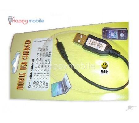 2mm Nokia USB Charger cable for 100 C3 X3 X6 6120c C3 C1 C5 C6 N96 N93 X2 X3 X6