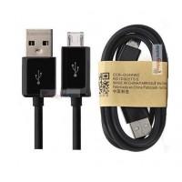 20 x Micro Usb Cables - Black only - 1 PKT bulk = 20pcs 0.80mm Length